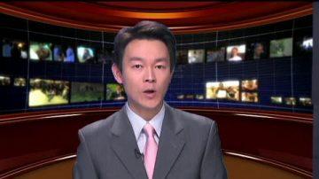 【中国禁闻】黄光裕狱中自杀未遂 外界质疑受逼