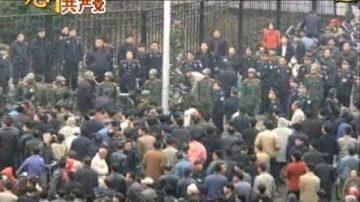 【九评共产党】之七:评中国共产党的杀人历史