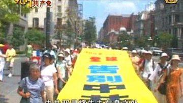 【九评共产党】之九:评中国共产党的流氓本性