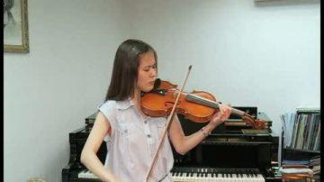 女小提琴家赞大赛是难能可贵的盛会