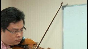 喜古典重内涵 名中提琴家支持大赛