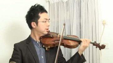 华人展技良机 港小提琴精英盼参赛