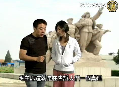 大陆新闻解读(162)雷人网事:如何不腐败
