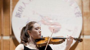新唐人小提琴大赛复赛精彩纷呈