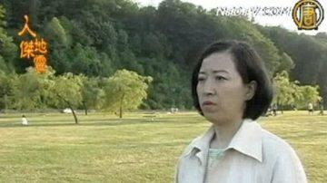 【人杰地灵】穿越生死(2)意志金刚