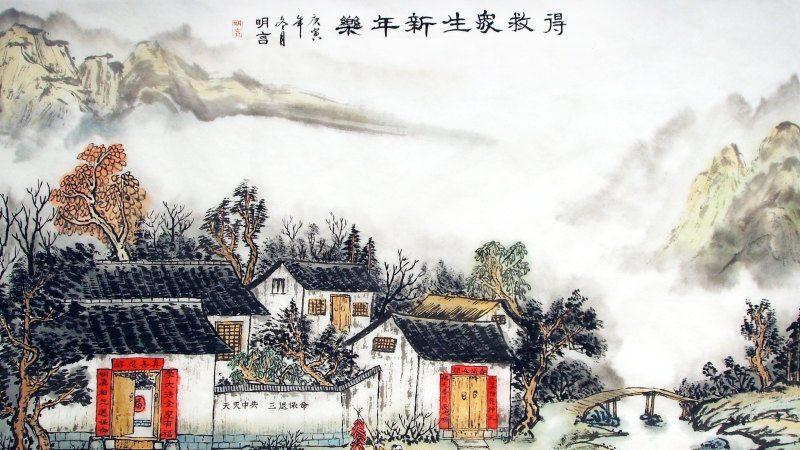 【中国古典名曲欣赏】《万物新》(音画)