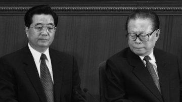 文昭:江泽民军委办公室被关暗示谜底?