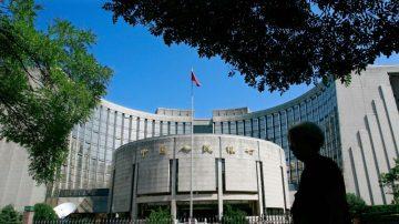 简天伦:放开贷款利率下限 中国金融改革微乎其微