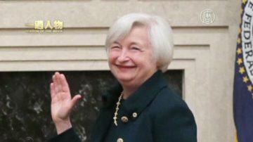 【一周人物】美联储首位女主席——珍妮特•耶伦