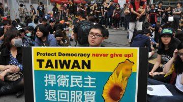 章天亮:一招儿破解台湾服贸僵局