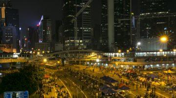 现场直播:香港占中 9月26日~10月7日
