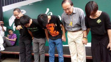 现场直播:香港占中 10月10日~10月26日