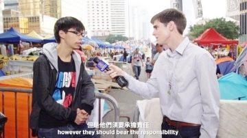 《老外看中国》自由香港 PART1:渴望民主