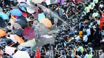 热点解读:香港雨伞运动