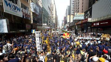 """是谁在破坏香港法治? """"有法可依必依、以法限权达义"""""""
