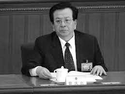 章天亮:曾庆红2015年落马的概率分析