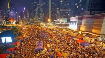 【热点解读】香港雨伞运动的收获