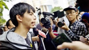 警邀预约拘捕 黄之锋批评清算伞运者