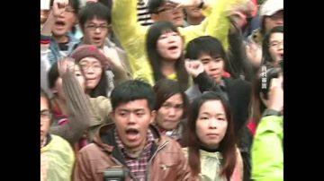 318周年研讨会 谈对台湾后续影响