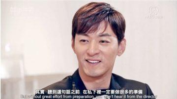 【韩流世界】《奇皇后》男主角朱镇模专访 韩式拌饭的发源地-全州