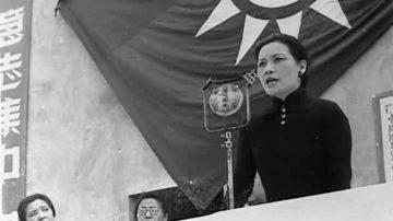 【史海】宋美龄一段话可让汉奸毛泽东无地自容