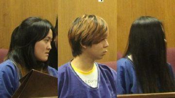 横河:从小留学生霸凌案看中美真正差异