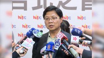 内政部长叶俊荣:撤告太阳花基调是谅解