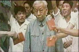 横河:文革反思刘少奇为什么斗不过毛泽东