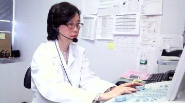医生提醒:听力异常要及时筛查