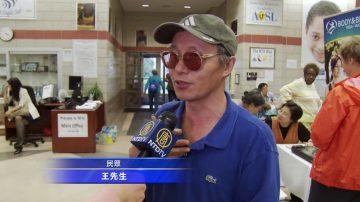 芝加哥华人健康展 华裔耆老获益良多