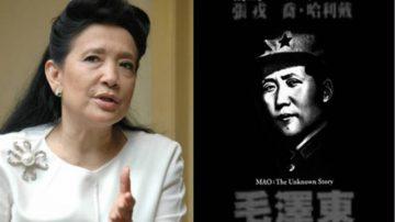 """毛泽东看戏忘情掉裤子 对高层讲""""需要愚民政策"""""""