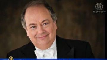 纽约大学钢琴教授: 尊崇古典之道