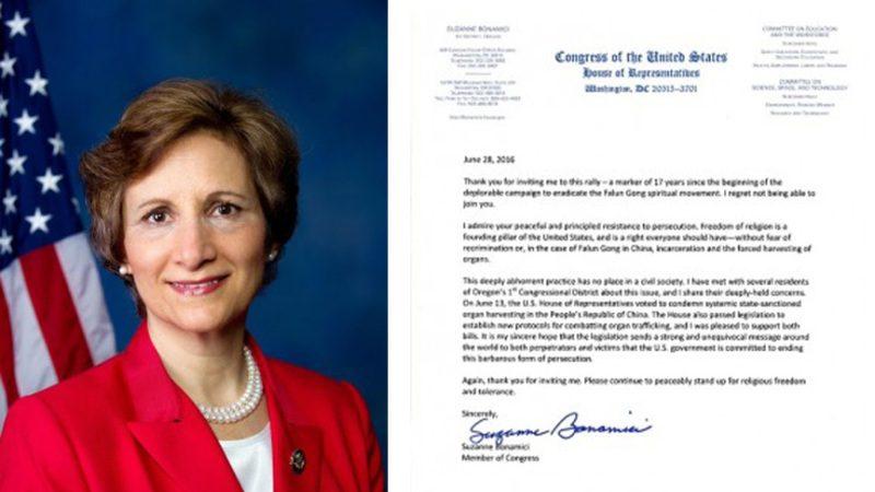 美议员声援7.20反迫害 波那米奇:美政府决心制止迫害
