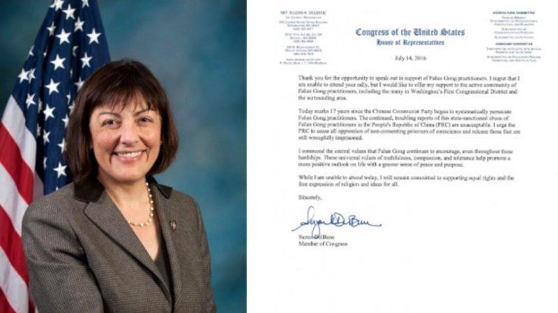 美议员声援7.20反迫害 德尔本妮:强烈要求中共释放被无辜关押者