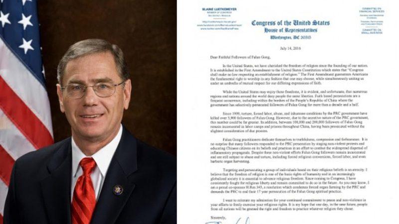 美议员声援7.20反迫害 波西:343号决议案通过意义深远