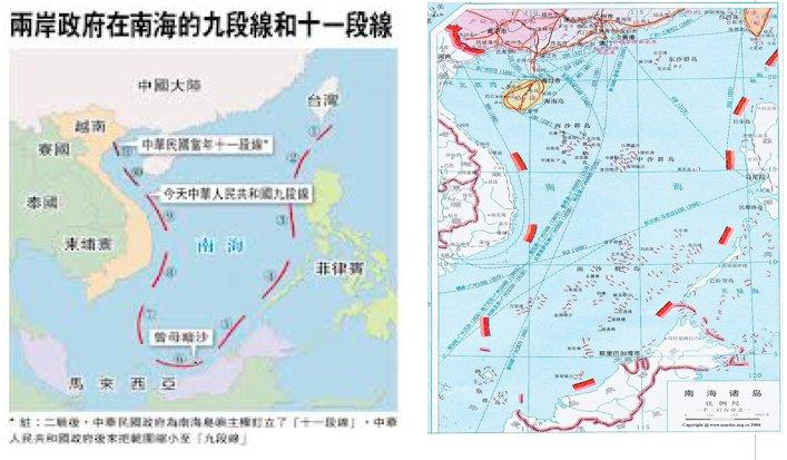 南海9段线原是11段线 揭江泽民出卖国土给越南内幕
