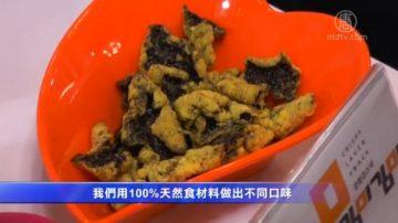 EXO紫菜健康零食  瞄准美国市场