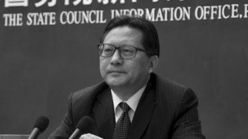 法制办副主任夏勇被撤  或涉比令计划案更深原由