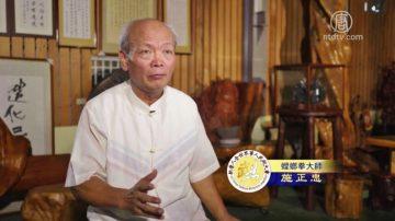 全世界华人武术大赛好手:螳螂拳大师-施正宗