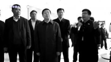 黄兴国落马 引天津官场震动