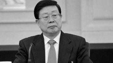 评论认为黄兴国或有参与天津大爆炸阴谋