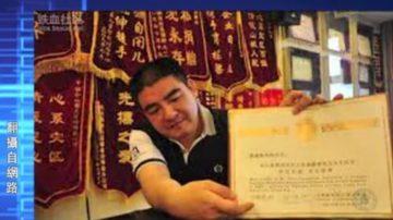 【今日点击】财新网特稿:陈光标涉令计划李东生案