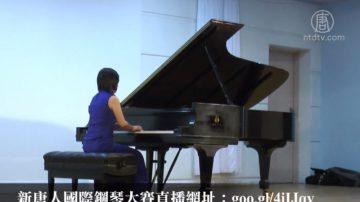 新唐人国际钢琴大赛 推广传统获赞誉
