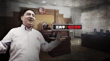 """继""""财新网""""后陆媒""""北京时间""""也揭陈光标"""