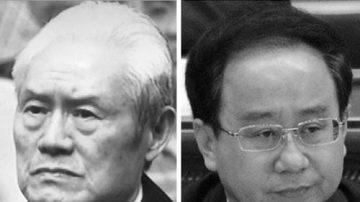 """令家三兄弟密会商对策 令计划求见胡锦涛""""交心""""被拒"""