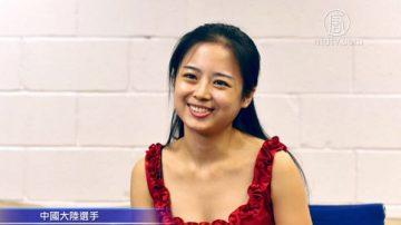 演奏钢琴大赛新曲 中国选手:回国的感觉