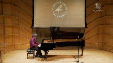 钢琴大赛亚美尼亚选手:古典音乐之美亘古留传