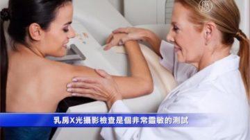 乳腺癌防治月  女性健康再引关注