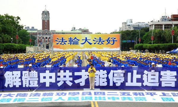 清算风暴将临 中国多地现无罪释放法轮功学员案例