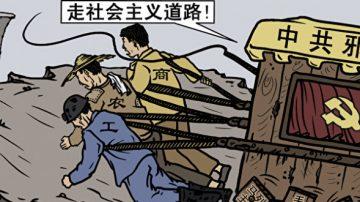 《毛泽东:鲜为人知的故事》(105)